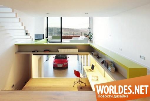 архитектурный дизайн, архитектурный дизайн дома, дизайн дома, дом, оригинальный дом, современный дом, практичный дом, необычный дом