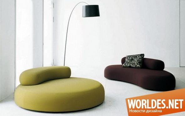 дизайн мебели, мебель, мебель для гостиной, современная мебель, стильная мебель, комфортная мебель