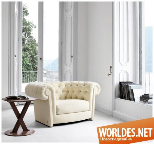 дизайн мебели, мебель, стильная мебель, кресла, кресло, диван, красивая мебель, шикарная мебель, современная мебель, классическая мебель
