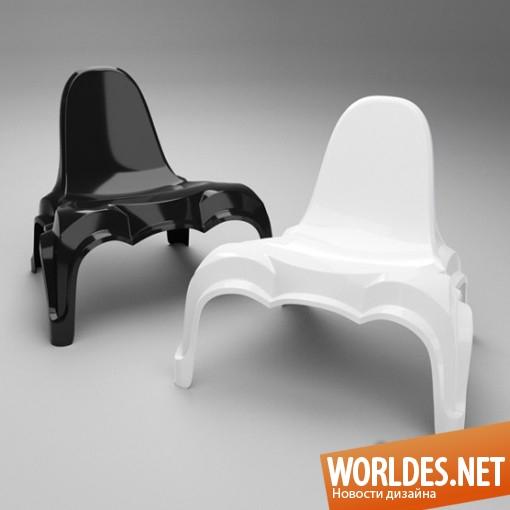 дизайн мебели, дизайн кресла, дизайн оригинального кресла, кресло, оригинальное кресло, практичное кресло, необычное кресло, современное кресло, стильное кресло, стильные кресла