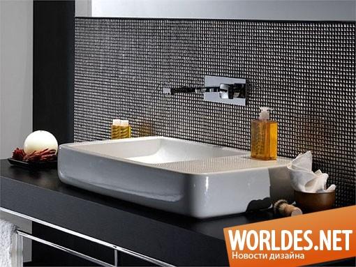 дизайн ванной комнаты, дизайн раковин для ванной комнаты, дизайн умывальников, ванная комната, современная ванная комната, раковины, современные раковины для ванной комнаты, умывальники, современные умывальники, стильные умывальники, прямоугольные умываль