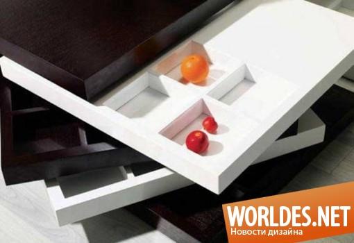 дизайн мебели, дизайн столика, дизайн журнального столика, столик, журнальный столик, оригинальный столик, оригинальный журнальный столик, современный столик, красивый столик, современный журнальный столик,стильный журнальный столик