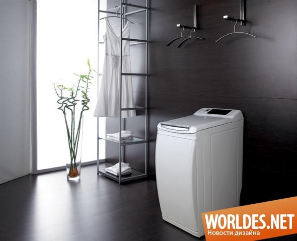 дизайн бытовой техники, бытовая техника, стиральная машина, практичная стиральная машина, современная бытовая техника