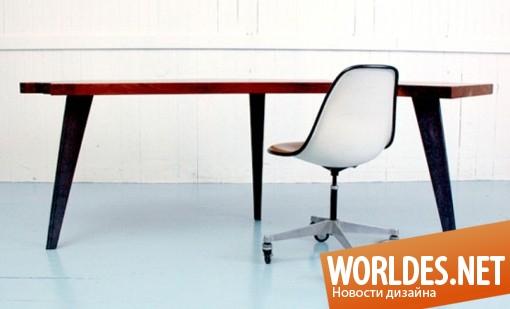 дизайн мебели, дизайн стола, стол, столик, письменный стол, оригинальный стол, современный стол, деревянный стол