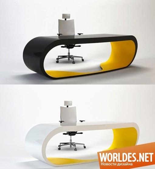 дизайн мебели, дизайн стола, дизайн стола для офиса, дизайн столиков для офиса, стол, столик, столы, стол для офиса, современный стол, столы для офиса, современные столы