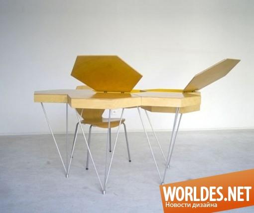 дизайн мебели, дизайн стола, стол, оригинальный стол, практичный стол, необычный стол, функциональный стол, современный стол, стол в форме сот