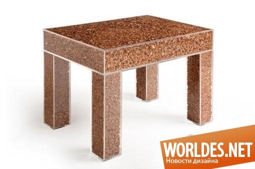дизайн мебели, дизайн столика, столик, оригинальный столик, красивый столик, необычный столик, современный столик, креативный столик