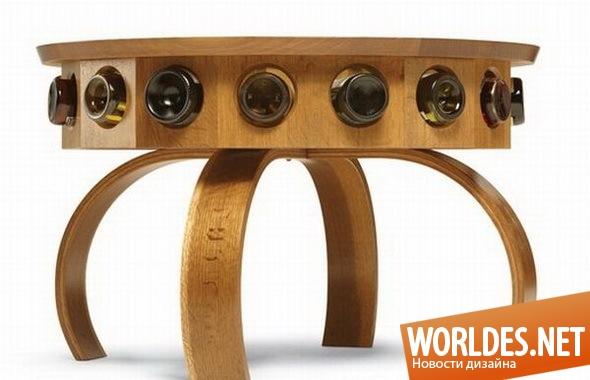дизайн мебели, дизайн столика, столик, столик для вина, оригинальный столик, современный столик, практичный столик
