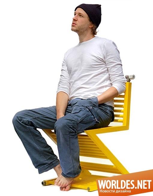 дизайн мебели, дизайн стула, дизайн практичного стула, дизайн оригинального кресла, дизайн оригинального стула, стул, оригинальный стул, необычный стул, уникальный стул, стул с подогревом, теплый стул