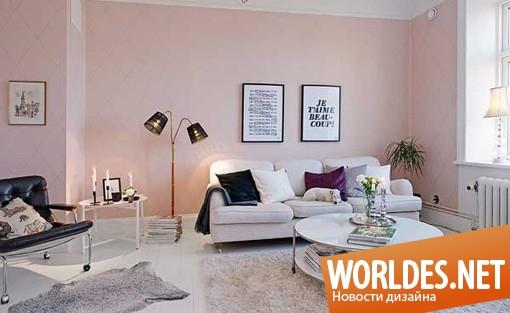 дизайн интерьеров, дизайн интерьера квартиры, интерьер, современный интерьер, интерьер квартиры, светлый и нежный интерьер квартиры