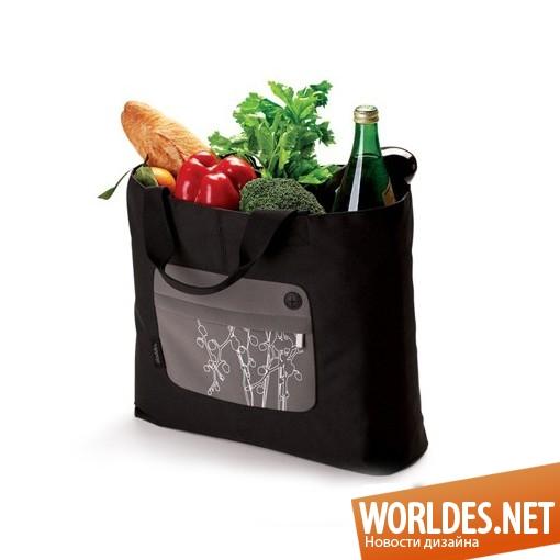 дизайн, дизайн аксессуаров, дизайн аксессуаров для продуктов, дизайн сумки, сумка для продуктов, сумка с тепловой камерой