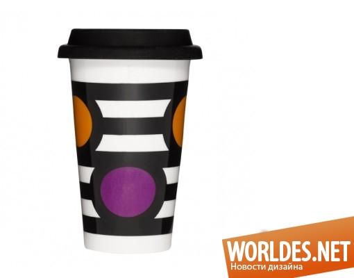 дизайн аксессуаров, дизайн аксессуаров для кухни, дизайн кухонных аксессуаров, дизайн чашки, чашка, термическая чашка, практичная чашка, современная чашка, термостойкая чашка