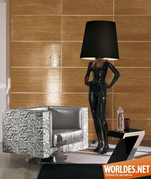 декоративный дизайн, декоративный дизайн торшеров, дизайн торшеров, торшеры, лампы, напольные лампы