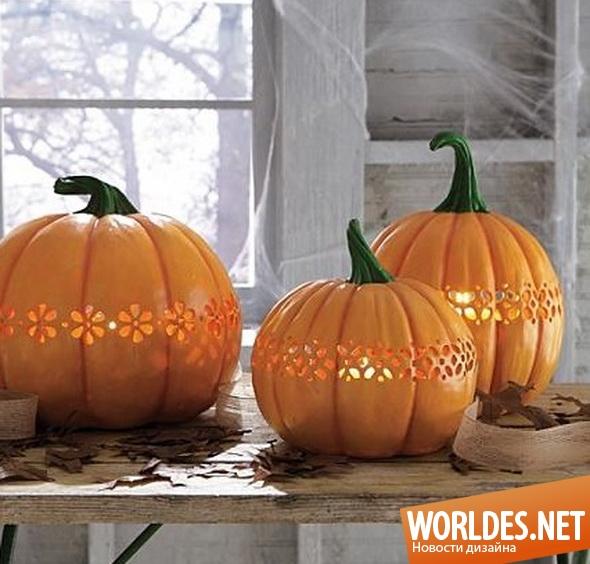 дизайн аксессуаров, дизайн аксессуаров для праздников, дизайн аксессуаров для дома, аксессуары для дома, аксессуары для праздников, тыквы, тыквы для Хэллоуина