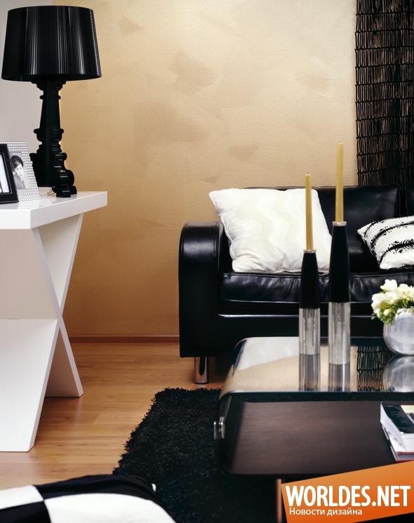 декоративный дизайн, декоративный дизайн настенных покрытий, краска для стен, золотая краска для стен
