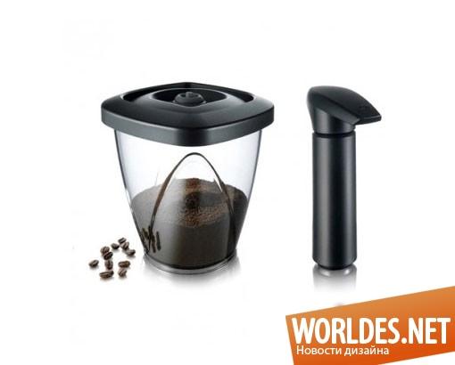 дизайн аксессуаров, дизайн аксессуаров для кухни, дизайн кухонных аксессуаров, дизайн контейнера для кофе или чая, контейнер для кофе или чая, вакуумный контейнер, вакуумный контейнер для хранения кофе или чая, практичный контейнер