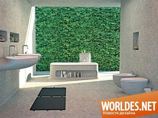 дизайн ванной комнаты, ванная комната, ванная комната в стиле эко, оригинальная ванная комната, современная ванная комната, цементная ванная комната, необычная ванная комната