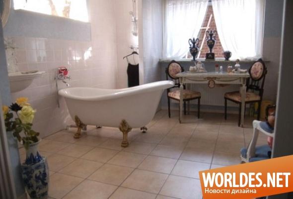 дизайн ванной комнаты, ванная комната, ванная комната в стиле ретро, оригинальная ванная комната, практичная ванная комната