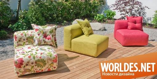 дизайн мебели, дизайн софы, софа, диван, красочная софа, яркая софа, современная софа, красивая софа, мягкая софа, весенняя софа