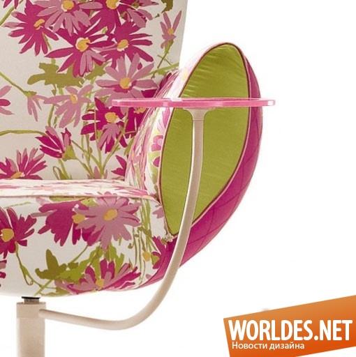 дизайн мебели, дизайн дивана, дизайн необычного дивана, дизайн оригинального дивана, диван, необычный диван, интересный диван, современный диван, весенний диван