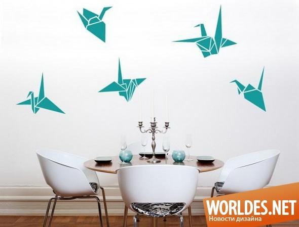 декоративный дизайн, декоративный дизайн наклеек, дизайн наклеек для стен, наклейки, наклейки для стен, виниловые наклейки для стен