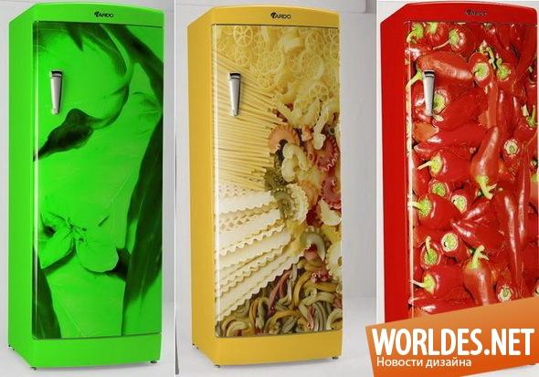 дизайн бытовой техники, дизайн холодильников, бытовая техника, холодильники, холодильник, современные холодильники, винтажные холодильники, красивые холодильники, необычные холодильники, яркие холодильники, красочные холодильники, цветные холодильники