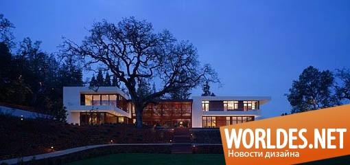 архитектурный дизайн, архитектурный дизайн дома, дизайн дома, дом, современный дом, восхитительный дом, красивый дом, красивый дом