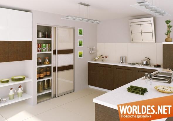 дизайн кухни, дизайн кладовой, кухня, современная кухня, кладовая, кладовая в кухне, встроенная кладовая в кухне