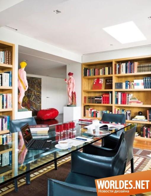 дизайн, дизайн интерьера, дизайн интерьера квартиры, дизайн квартиры, квартира, искусство в квартире