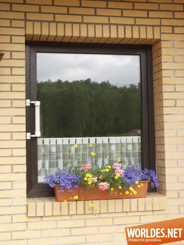 декоративный дизайн, декоративный дизайн окон, дизайн окон, окна, современные окна, взломостойкие окна