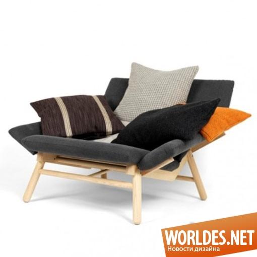 дизайн мебели, дизайн софы, софа, удобная софа, оригинальная софа, комфортная софа, красивая софа, интересная софа, современная софа