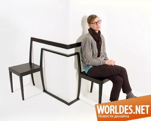 дизайн мебели, дизайн стула, стул, оригинальный стул, необычный стул, современный стул, угловой стул, двойной стул