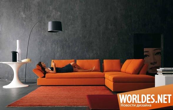 дизайн мебели, дизайн диванов, мебель, современная мебель, мягкая мебель, диваны, современные диваны, угловые диваны