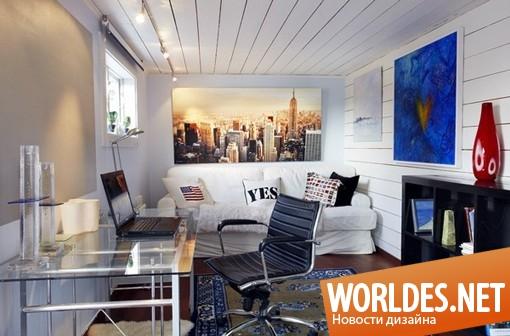 дизайн, архитектурный дизайн, дизайн дома, дизайн виллы, вилла, уютная вилла, дом в скандинавском стиле, вилла в скандинавском стиле