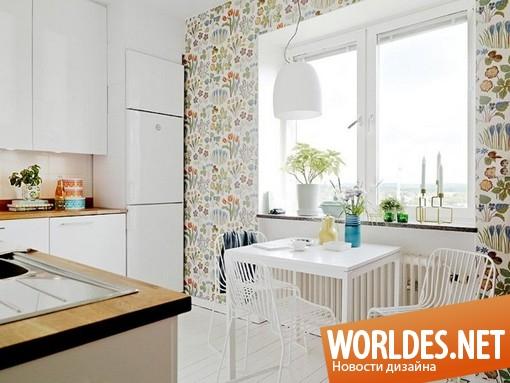 дизайн интерьера, дизайн интерьеров, дизайн интерьера дома, дизайн дома, дом, уютный дом, современный дом, дом в скандинавском стиле, скандинавский дом, уютный дом в скандинавском стиле