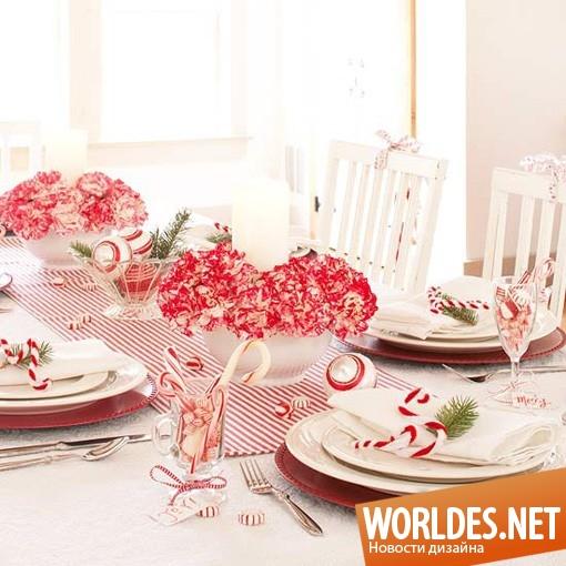 декоративный дизайн, дизайн праздничного стола, украшение праздничного стола, украшения праздничного стола, украшения стола, украшение стола