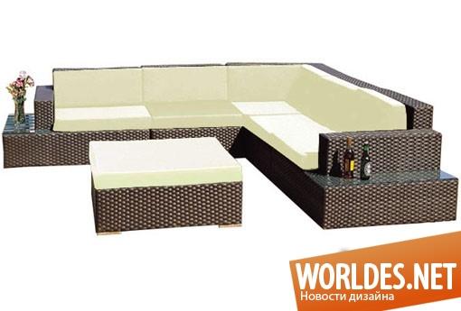 дизайн мебели, дизайн садовой мебели, дизайн мебели для сада, мебель, садовая мебель, мебель для сада, уникальная садовая мебель, современная мебель для сада