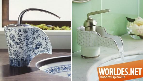 дизайн ванной комнаты, дизайн смесителей, ванная комната, смесители, смесители для ванной комнаты