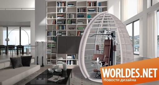 дизайн, декоративный дизайн, замкнутое пространство, собственное пространство, дизайн мини-помещения, комфортное помещение, удобное помещение