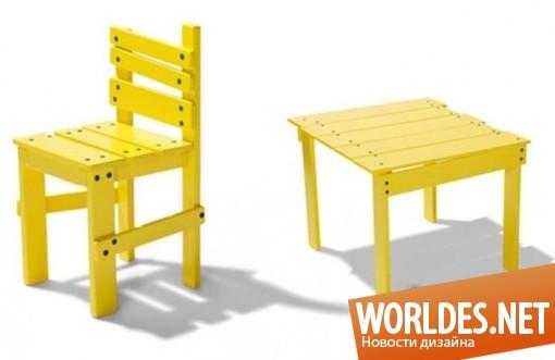 дизайн мебели, дизайн детской мебели, мебель, детская мебель, желтая мебель, желтая детская мебель, мебель для детских комнат, практичная мебель для детских комнат, желтая мебель для детских комнат, деревянная мебель для детских комнат, современная мебель