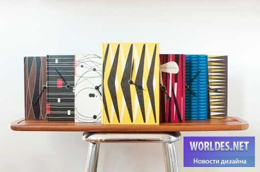 дизайн, декоративный дизайн, дизайн часов, дизайн книг