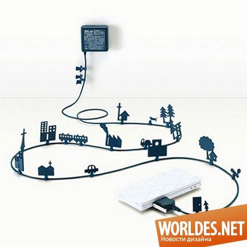 дизайн, декоративный дизайн, дизайн кабеля, дизайн провода, зарядное устройство, декорированное зарядное устройство,