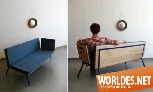 дизайн, дизайн мебели, дизайн дивана, дизайн многофункционального дивана, диван, диван для нижней части спины, диван «Джинс»