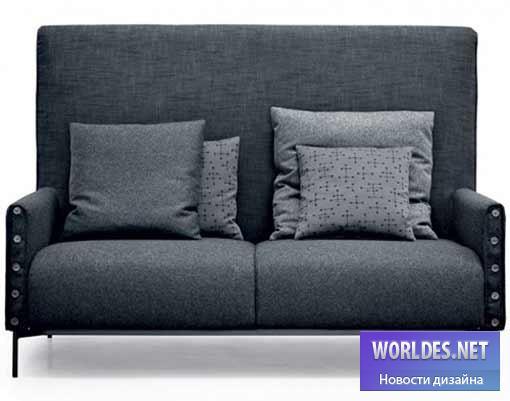дизайн, дизайн мебели, дизайн дивана, диван дивана для комнаты, дизайн дивана для гостинной