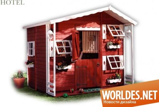дизайн, архитектурный дизайн, дизайн домика, дизайн детского домика, детский домик, детские домики, домики для детских игр, детские игры