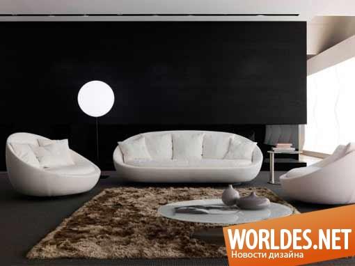 дизайн, дизайн мебели, дизайн комплекта мебели, дизайн кровати, дизайн дивана, дизайн кресла, комплект мебели, элегантный комплект мебели, элегантная мебель, мебель в гостиную