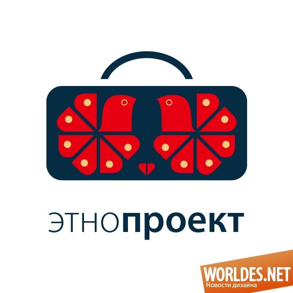 этнопроект, этно-проекст, этно проект, етнопроект, етно проект, етно-проект