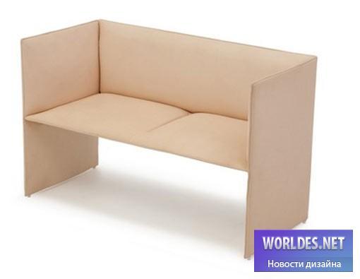 дизайн, дизайн мебели, дизайн дивана, дизайн стильного дивана, диван, стильный диван