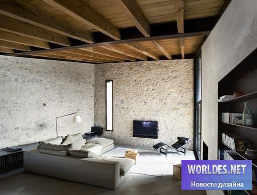 дизайн, дизайн дома, дизайн интерьера, современный интерьер, дизайн средневекового здания