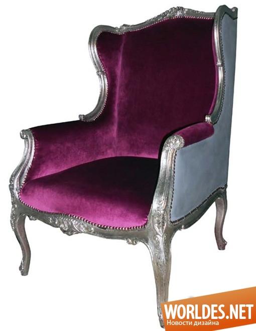 дизайн, дизайн мебели, дизайн кресел, классические кресла в новом наряде, классические кресла, кресла, классическая мебель